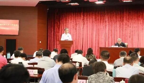 山东工程技师学院党委书记王风雷参加会议
