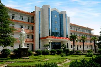 山东煤炭卫生学校