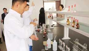化学系技能竞赛