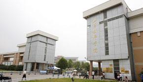 山东技师学院大门