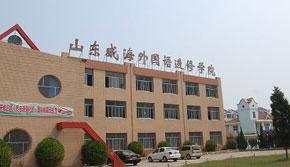 外国语学校校园