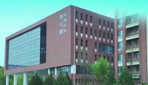 淄博技师学院